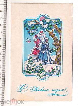 Волшебного нового года открытка