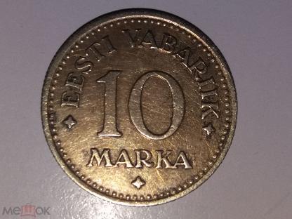 10 марок 1925 эстония цена стоимость полной коллекции юбилейных монет