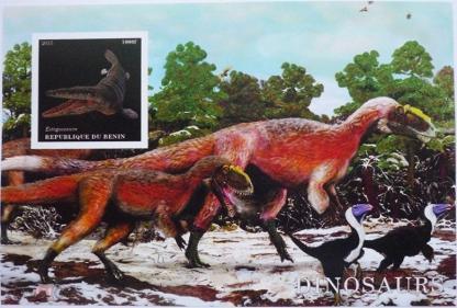 Динозавры похожие на хуй