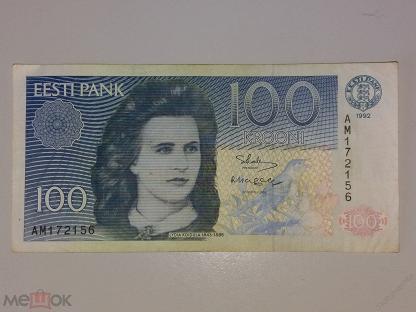 Эстония 100 крон, 2004 монети україни ціни каталог львів