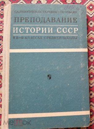история дагестана 9 класс гаджиев шигабудинов