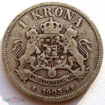 1 лат 1939 года цена казахстанские купюры