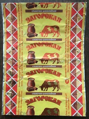 Купить фантик в сергиев посад продаю мавик эйр в тюмень