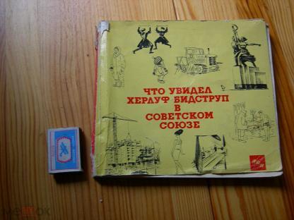 Аукцион книг ссср купить монету 100 рублей 1993 года