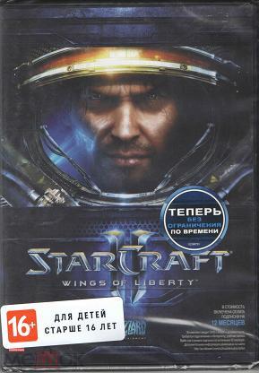 Starcraft - Wings of Liberty (1C - Софтклаб, 2010) DVD-Box запечатан раритет