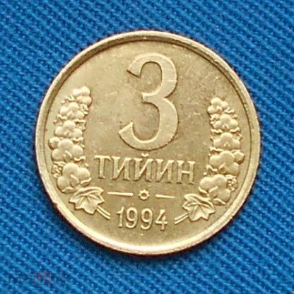 50 рублей 1947 года купить