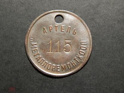 набор монет ссср 1977