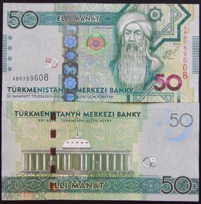 многие страны европы деньги фото