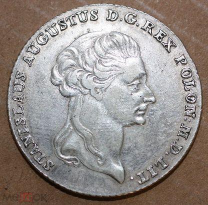 6 злотых цена монеты союз советских социалистических республик