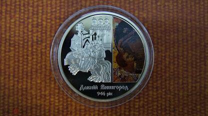 Серебро магдебурское право украины монета деньги 1993 года фото