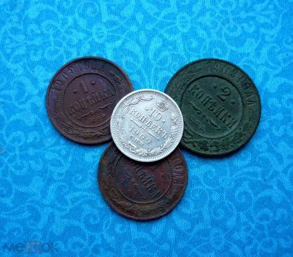 Поиск монеты царской россии ценник монет россии