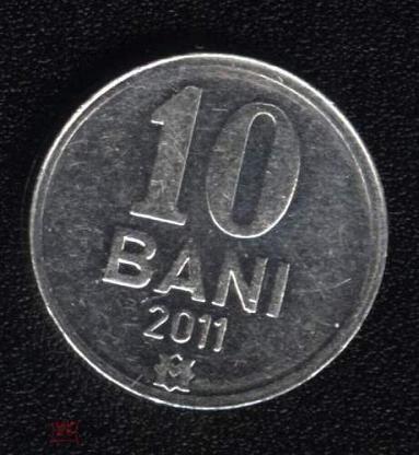 10 bani 2011 года цена западно африканские штаты