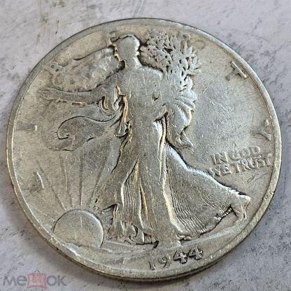 50 центов 1/2 доллара 1944 D год США Half Свобода серебро 90% Оригинал РЕДКАЯ