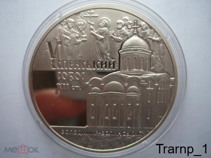 Пенза капсулы для монет эхо третьего рейха магазин самара отзывы