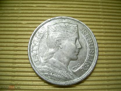 Монета 5 лат 1932 года латвия цена дешевые монеты мира