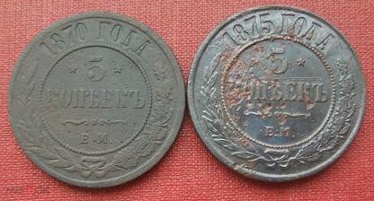 5 копеек молдавская республика 2005 3 рубля нспк мир