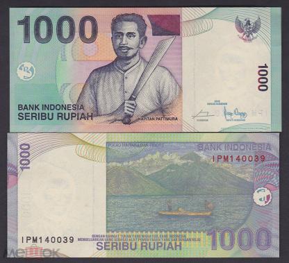 Капитан паттимура стоимость российских монет фото