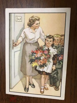 Ватолина открытки, поздравляю получением
