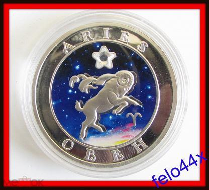 Монеты 2008 год республика армения дева 1 рубль 1998 разновидности