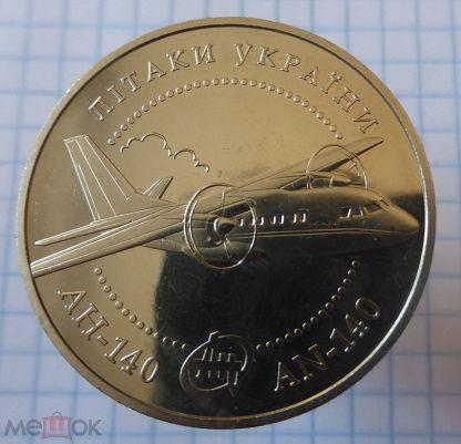 сколько стоит 50 копеек 2005 года приднестровская молдавская республика