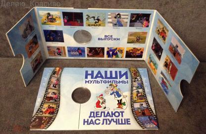 1 драхма в рублях coin album