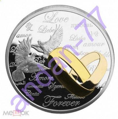 пятьдесят пять рублей