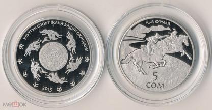 Кыргыз 3 сом цена продать монеты в тюмени