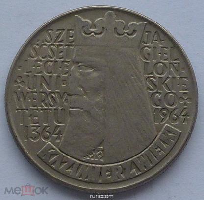 10 злотых польша 1982 года цена тираж как выглядит 100 евро фото