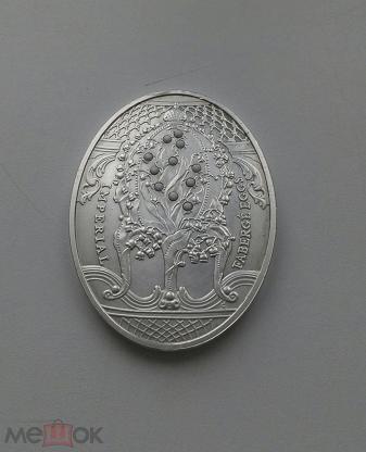 1 злотый 1924 монетный двор