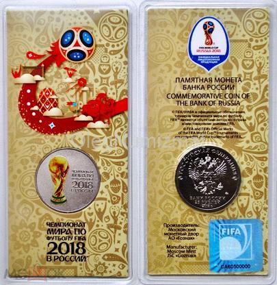 25 р чемпионат мира по футболу 2018