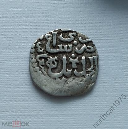 8dff8b26c3df Каталог-Ценник Монет Золотой Орды 14 Века