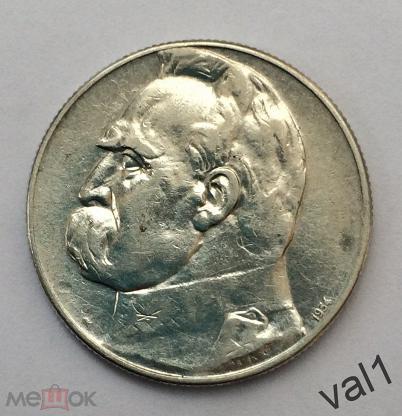 5 злотых 1934 года цена 1 гривня 2001 года какая цена
