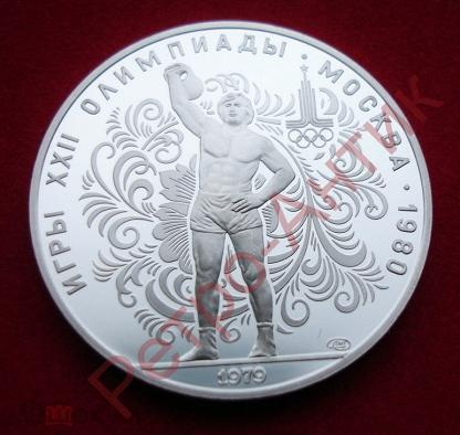 олимпиада 80 монеты описание Техническое описание щита
