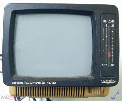 схема телевизора SILVER TV-550BW