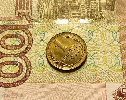 Казахский рубль 5 букв silbo купить