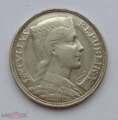 Латвия, 5 лат 1929–1932 г тиражи серебро цена сбербанк сегодня