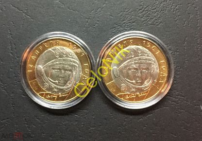 Мешковая монета что это 20 коп 1924 года цена и разновидности