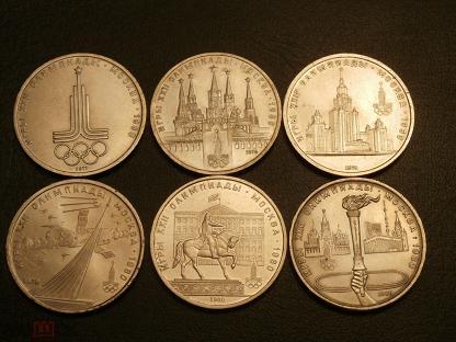 Где купить мешок монет ссср для коллекции медалькина ольга 1968г
