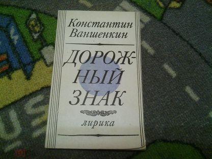 Мефедрон Интернет Копейск Мяу безкидалова Новокуйбышевск