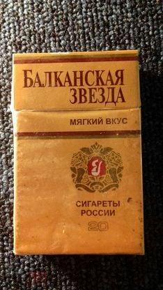 Балканская звезда сигареты купить в спб купить жидкость для электронной сигареты в воронеже