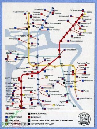 схема метро спб 2020 крупным планом на лист а4 все деньги мира фильм 2020 смотреть онлайн 1080