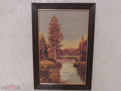 """Вышивка крестом ( ручная работа ) """" Осенний пейзаж """" , внутренний размер  230х380."""