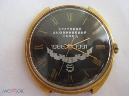 Часы мужские Братский Алюминиевый завод, 25 лет.Позолоченные AU1. Редкие!! В коллекцию! Не дорого!!!