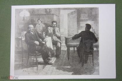 Васильев к.а. наборы открыток 618