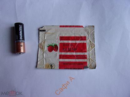 Перчатки медицинские нитриловые (xs) гост р 52239-2004: продажа.