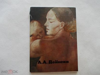Васильев к.а. наборы открыток 39