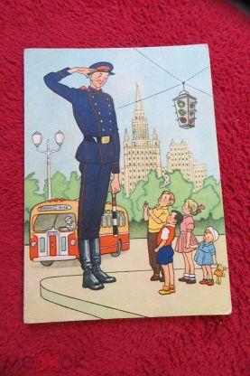 Анимации картинки, открытки дяди степы