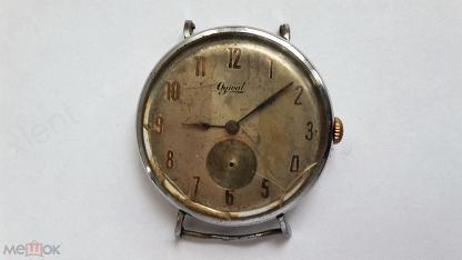 Запчасти антикварные часы продать на часа стоимость в уфе квт