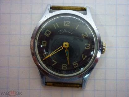 Продавец Федор Михайлович    Интернет-аукцион Мешок  часы механика ... 2694304ee20d1