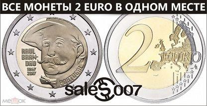 Португалия 2 евро 2017 150 лет со дня рождения писателя Раула Брандан. UNC